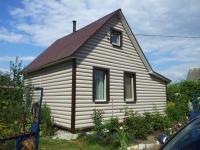 Березино персиковый блок-хаус