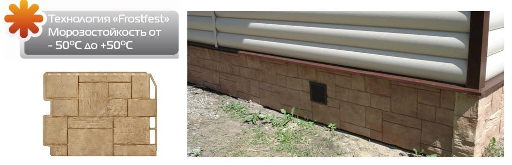 фасадные панели для цоколя