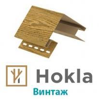 Комплектующие Hokla Винтаж