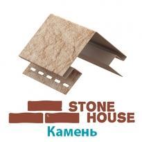 "Комплектующие ""Stone House"" Камень"