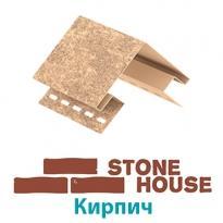 "Комплектующие ""Stone House"" Кирпич"