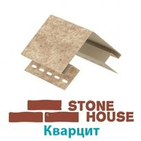 "Комплектующие ""Stone House"" Кварцит"