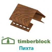 Комплектующие Timberblock Пихта