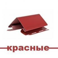 Красные комплектующие